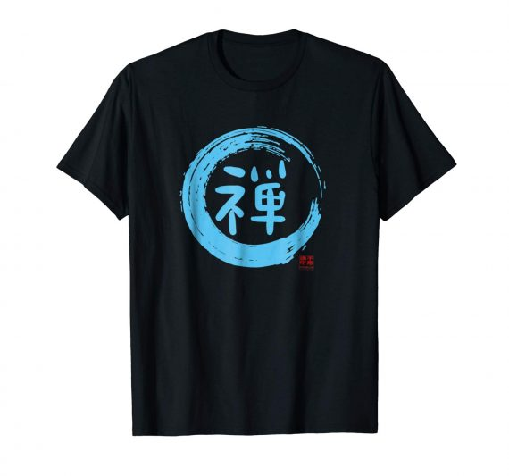 Cool Japanese Shirt - Zen Enso Circle - Black Mens