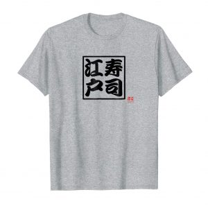 Cool Japanese Shirt - Edo Sushi - Heather Grey Mens