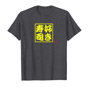 Cool Japanese Shirt - I Love Sushi - Dark Heather Mens