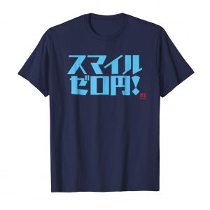 Funny Japanese Shirt - Smiles Cost Zero Yen - Navy Mens