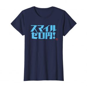 Funny Japanese Shirt – Smiles Cost Zero Yen – Navy Womens