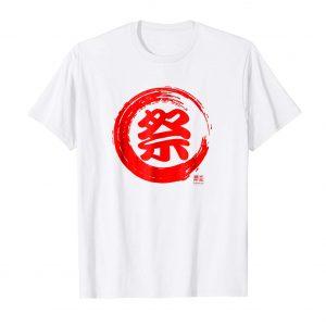 Japanese Kanji T-Shirt - Matsuri - White Mens