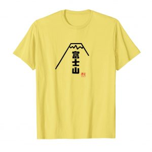 Mount Fuji Japanese Souvenir T-Shirt - Lemon Mens