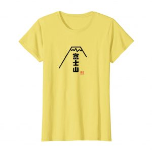 Mount Fuji Japanese Souvenir T-Shirt – Lemon Womens