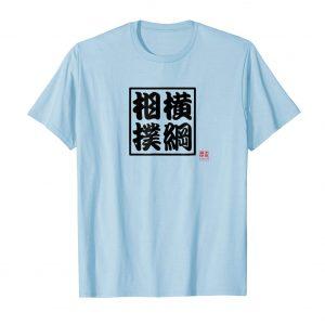 Sumo Yokozuna Japanese Kanji Shirt - Baby Blue Mens