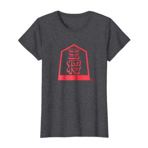 Japanese Shogi Chess Piece Shirt – Dark Heather Womens
