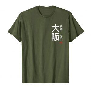 Osaka Furigana Japanese T-Shirt - Olive Mens