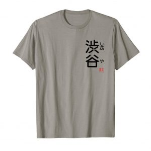 Shibuya Furigana Japanese T-Shirt - Slate Mens