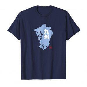 Japanese Kanji T-Shirt - Kyushu - Navy Mens