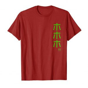 Ho Ho Ho Japanese Christmas T-Shirt - Cranberry Mens