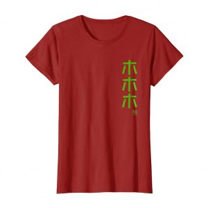 Ho Ho Ho Japanese Christmas T-Shirt – Cranberry Womens