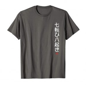 Nana Korobi Ya Oki Japanese T-Shirt - Asphalt Mens