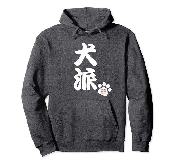 Dog Person Japanese Hoodie - Dark Heather