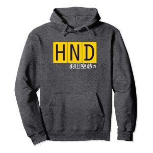 HND Haneda Airport Code Japanese Hoodie - Dark Heather
