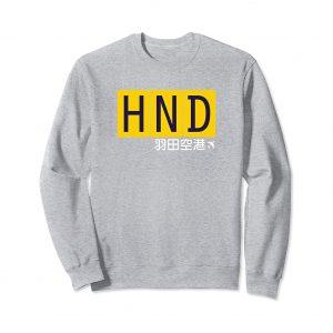 HND Haneda Airport Code Japanese Sweatshirt - Heather Grey