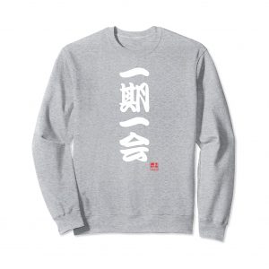 Ichigo Ichie Japanese Sweatshirt - Heather Grey