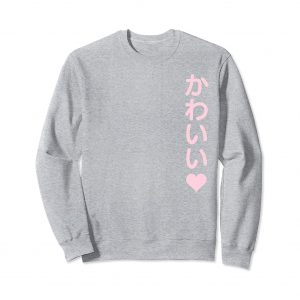 Kawaii Japanese Sweatshirt - Heather Grey