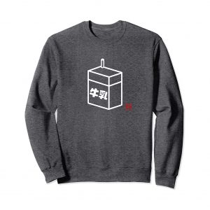 Milk Japanese Sweatshirt - Dark Heather