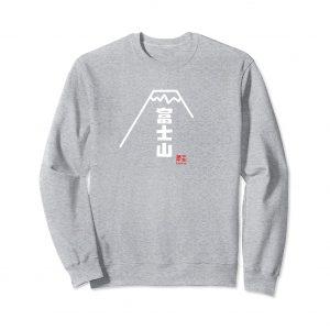 Mount Fuji Japanese Sweatshirt - Heather Grey