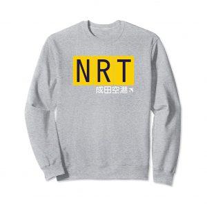 NRT Narita Airport Code Japanese Sweatshirt - Heather Grey