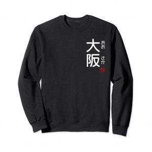 Osaka Furigana Japanese Sweatshirt - Black