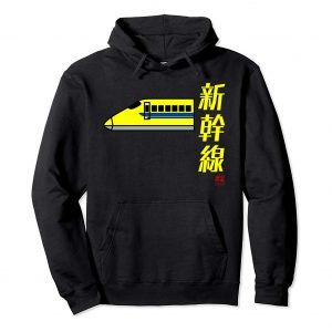 Shinkansen Bullet Train Japanese Hoodie - Black