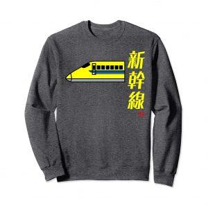 Shinkansen Bullet Train Japanese Sweatshirt - Dark Heather