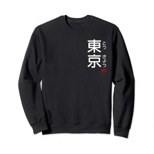 Tokyo Furigana Japanese Sweatshirt - Black