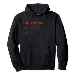 Konnichiwa Japanese Hoodie - Black