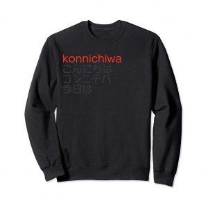 Konnichiwa Japanese Sweatshirt - Black
