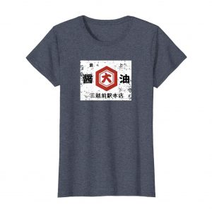 Vintage Japanese T-Shirt Shoyu – Heather Blue Womens
